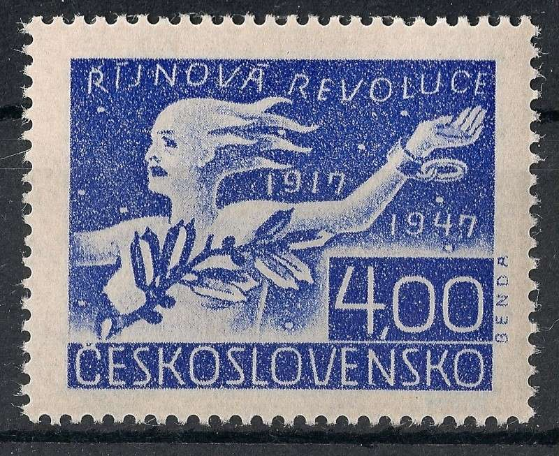 Tschechoslowakei - Briefmarkenausgaben 1947 Scann770