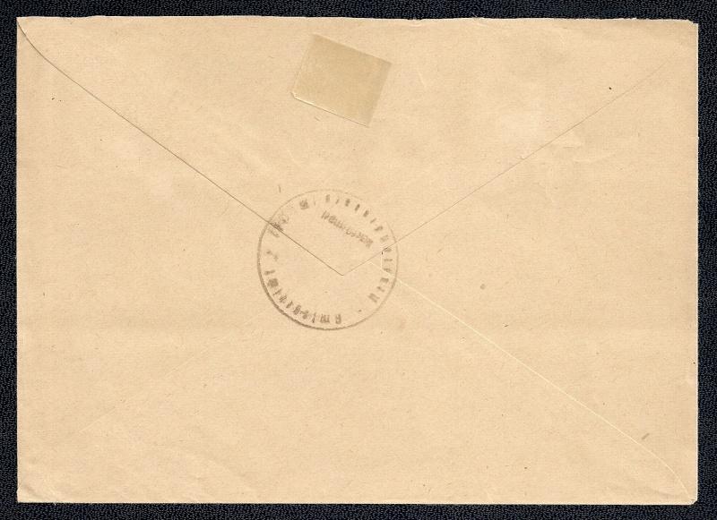 OPD Schwerin 1945 - 1952 - Seite 13 Scann773