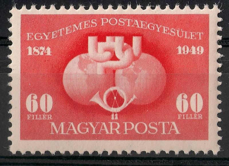 75 Jahre Weltpostverein Scann869