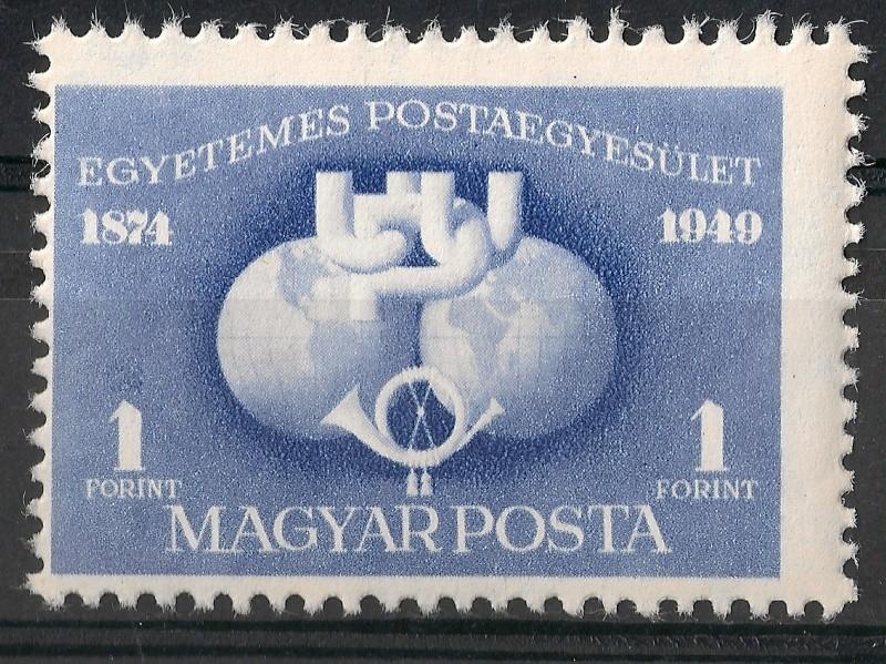 75 Jahre Weltpostverein Scann871