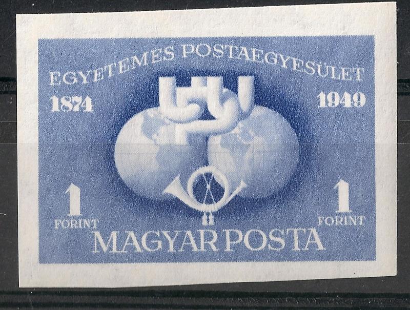 75 Jahre Weltpostverein Scann872