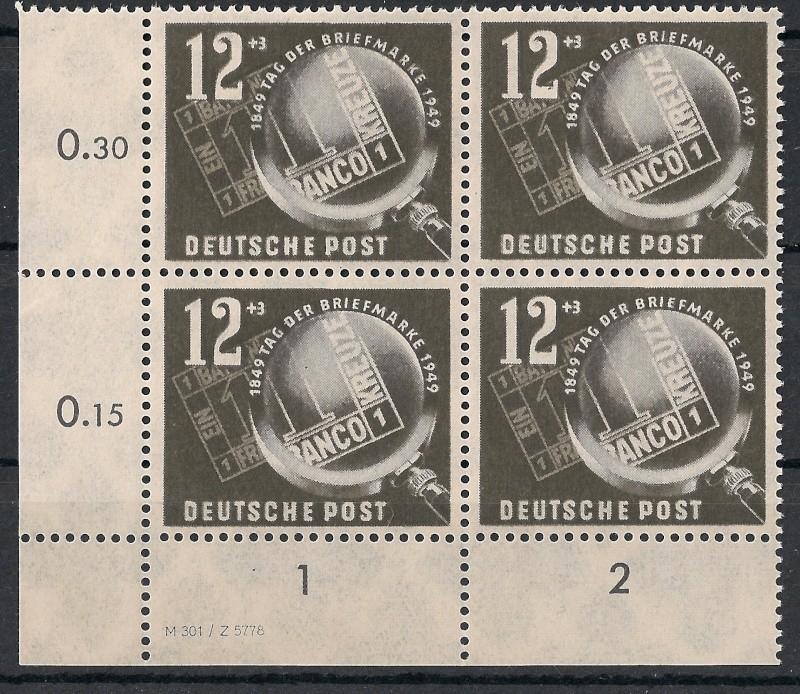 DDR - Briefmarkenausgaben 1949  Scann898