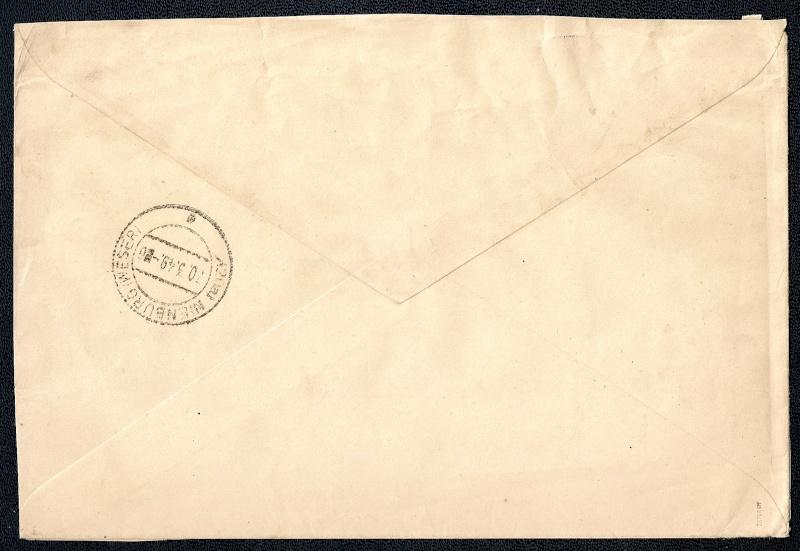 OPD Schwerin 1945 - 1952 - Seite 15 Scann919