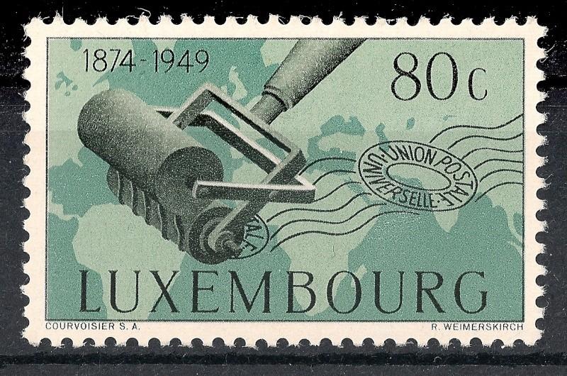 Zone - 75 Jahre Weltpostverein Scann964