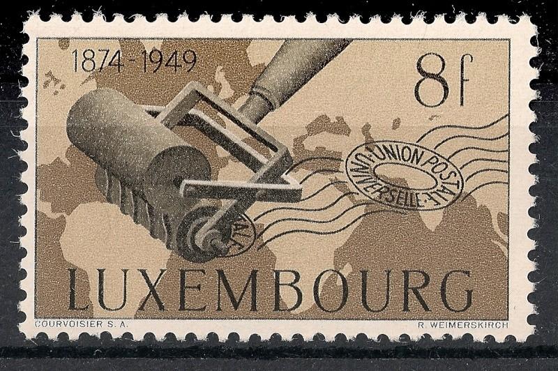 75 Jahre Weltpostverein Scann967