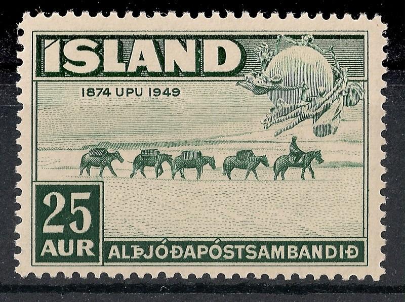 75 Jahre Weltpostverein Scann968