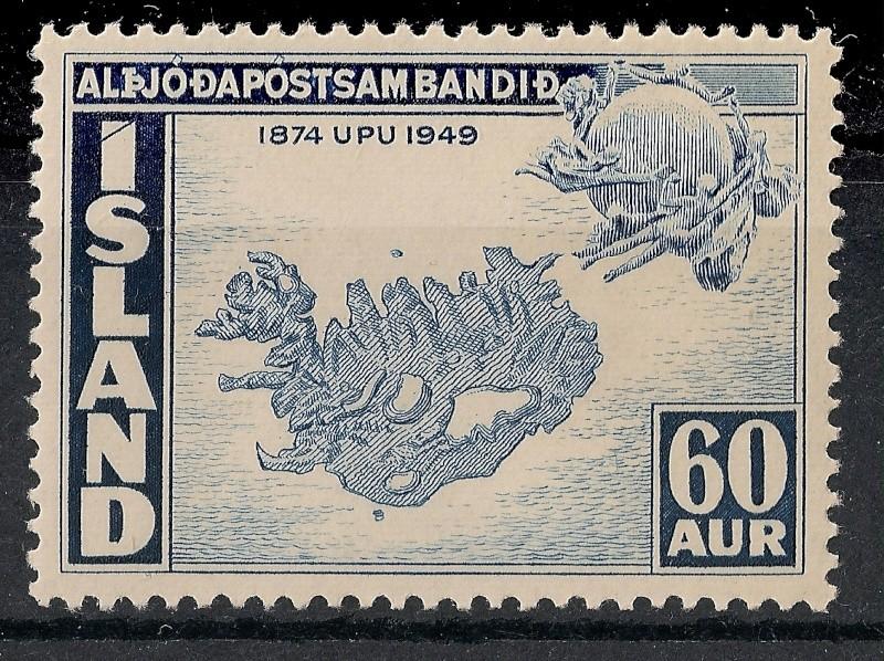 75 Jahre Weltpostverein Scann970