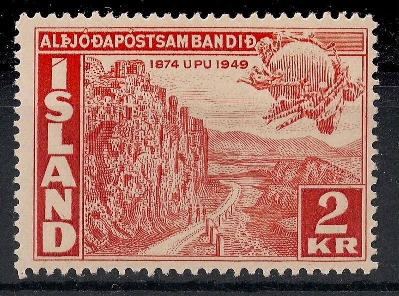 Zone - 75 Jahre Weltpostverein Scann971