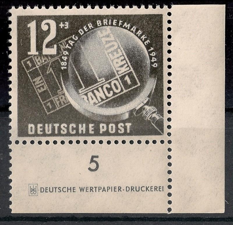 DDR - Briefmarkenausgaben 1949  Scann972