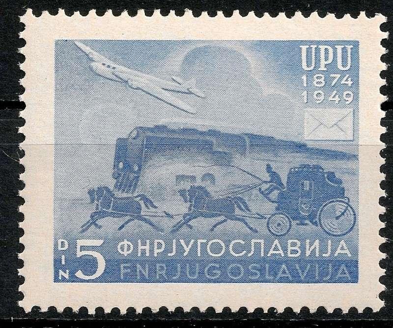 75 Jahre Weltpostverein Scann987