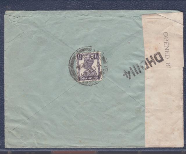 Les bureaux postaux de Pondichéry  _aa_410