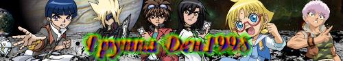Анимации для всех! - Страница 4 Dnnddd11