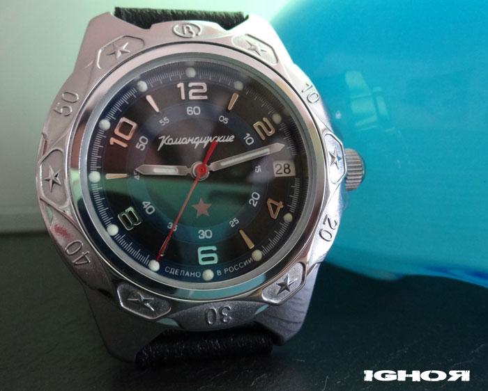 Re: Nouveau boitier chez Vostok: Komandirskie 641641 641g10