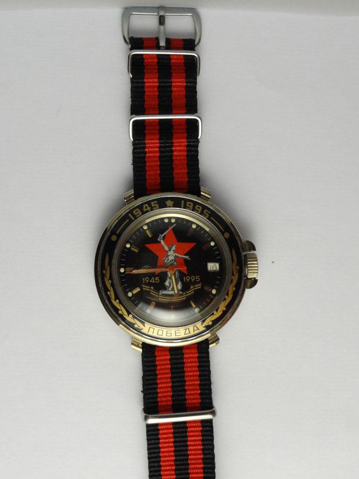 Les montres du 8 et 9 mai Dsc00611