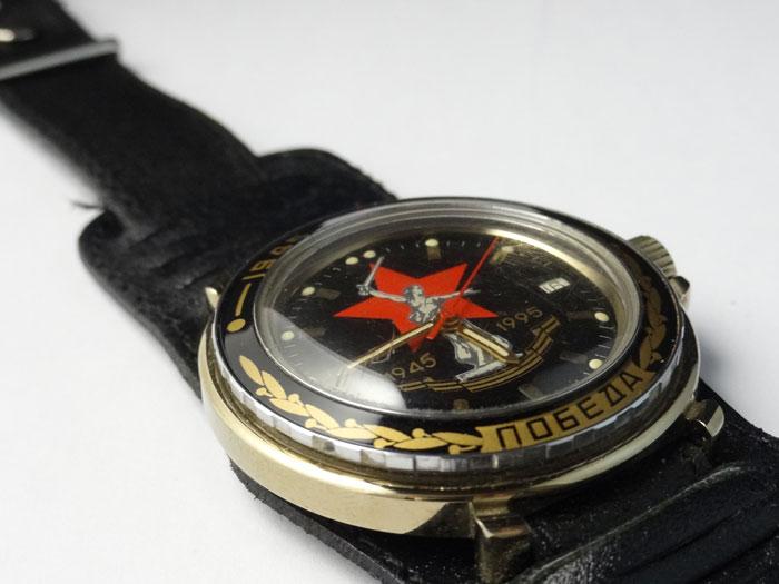 Les montres du 8 et 9 mai Dsc00612