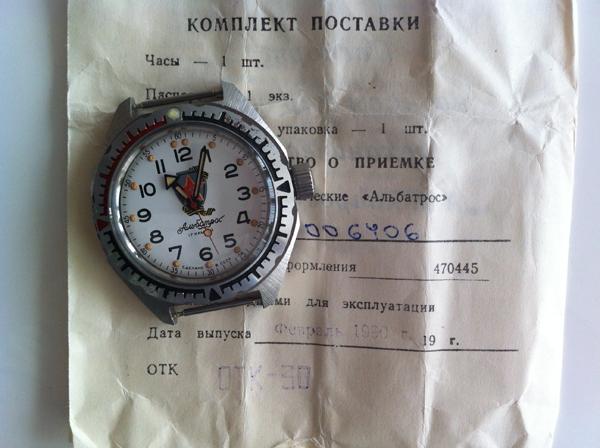 Demande d'identification de deux Vostok Img_0215