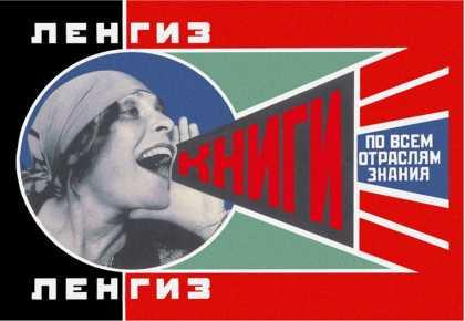 quelques posters de propagande soviétique R4010