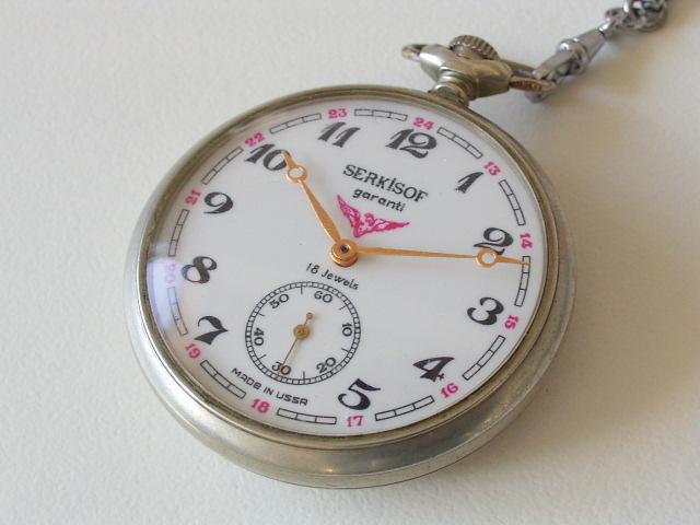 Des montres sobres... Rimg0110