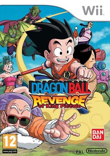 ball - Dragon Ball: Venganza Del Rey Piccolo [Wii] Dragon13