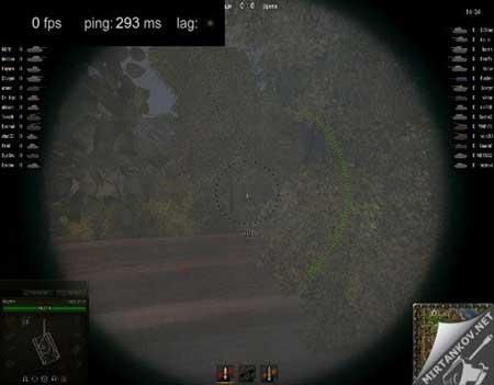 Повышение FPS после выстрела Fps00111