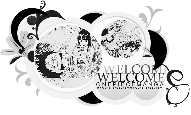 [One Piece CH 675] ترجمة شبكة ون بيس العربية 13319426