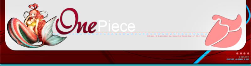 ون بيس 575 بعنوان: منحنى الطموح زيتو، ليلي العملاقة الصغيرة | One Piece 575 13450510