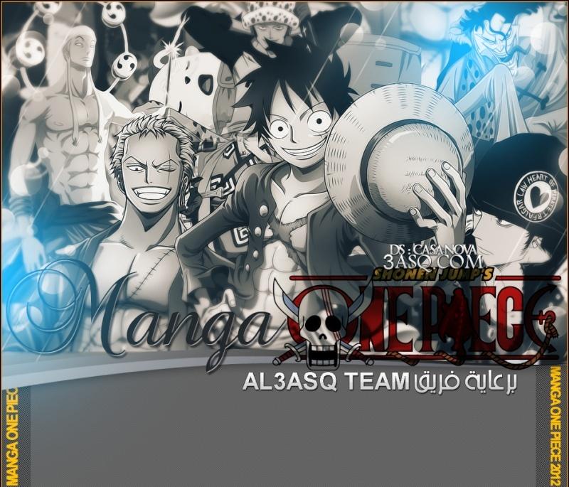 مانجا ون بيس 676   one piece manga 676    حصريا مقدمة لكم من    3asq team     Header12