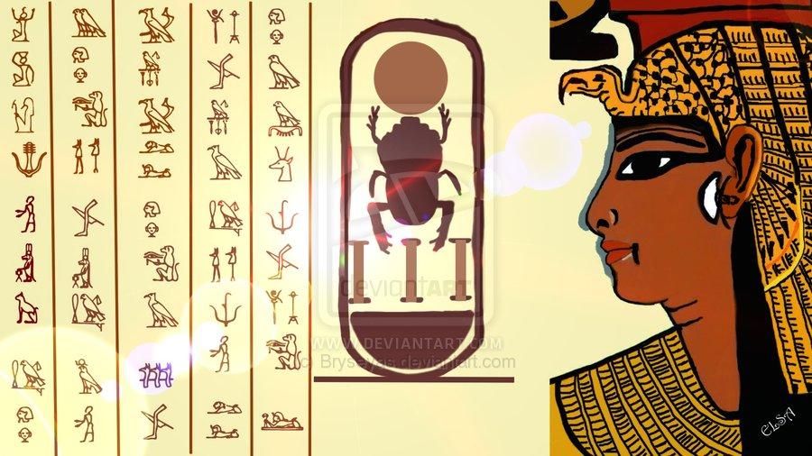 สหจักรวรรดิอียิปต์อันศักดิสิทธิ์