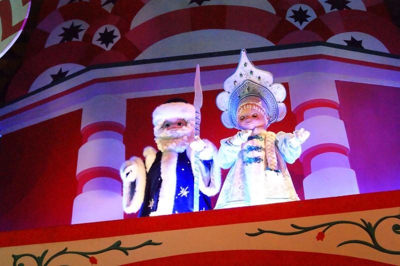 It's small world re- décoré  pour Noël - Page 6 Iasw710