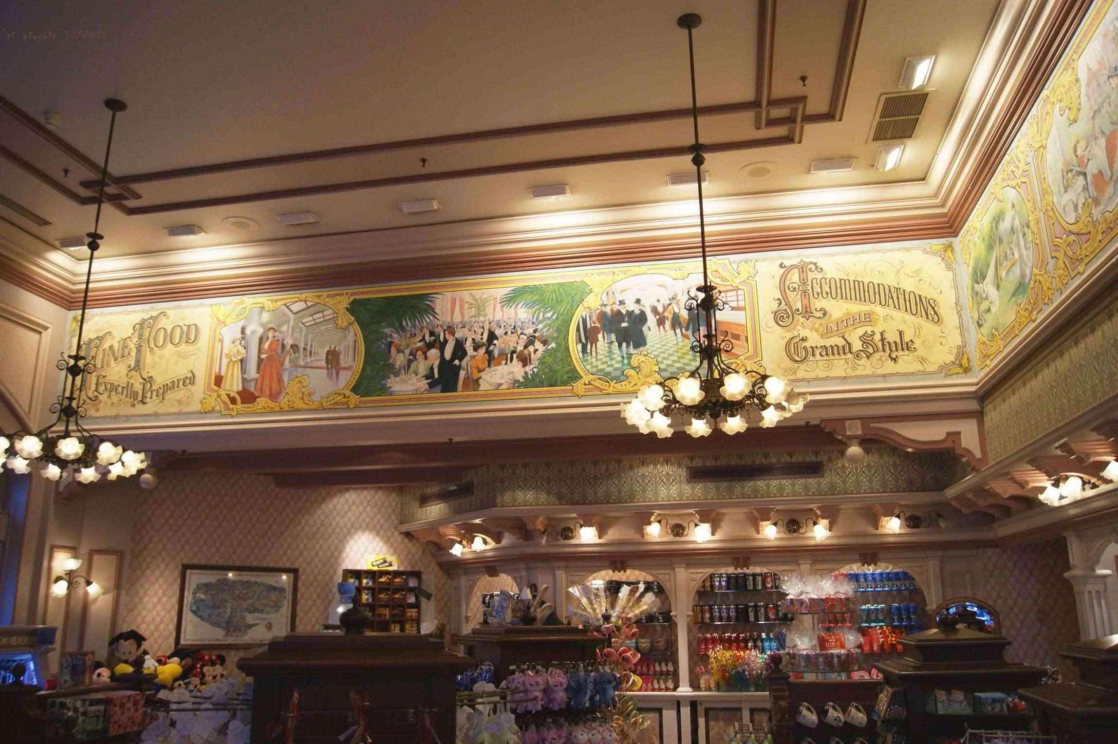 Descriptif des boutiques du Parc Disneyland (en construction) Plaza_12