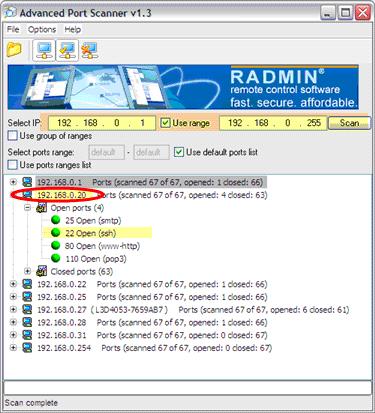 [Tuto] installation d'OpenJabNab sur un Pogoplug Aps10