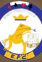 Le logo du club a besoin d'un coup de jeune  - Page 2 Dsc00717