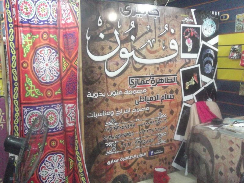 بالصور  جولة داخل جاليرى الطاهرة عمارى    شاعر الحرية 40504210