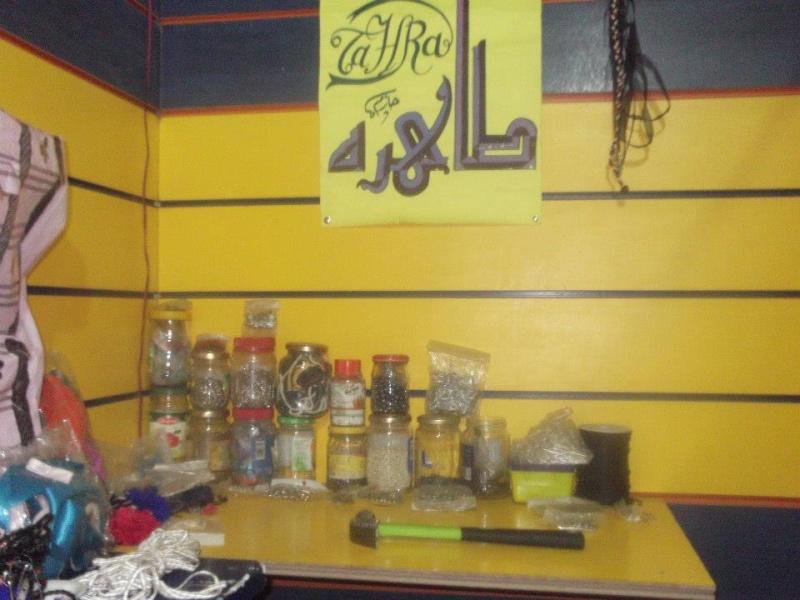 بالصور  جولة داخل جاليرى الطاهرة عمارى    شاعر الحرية 55024210