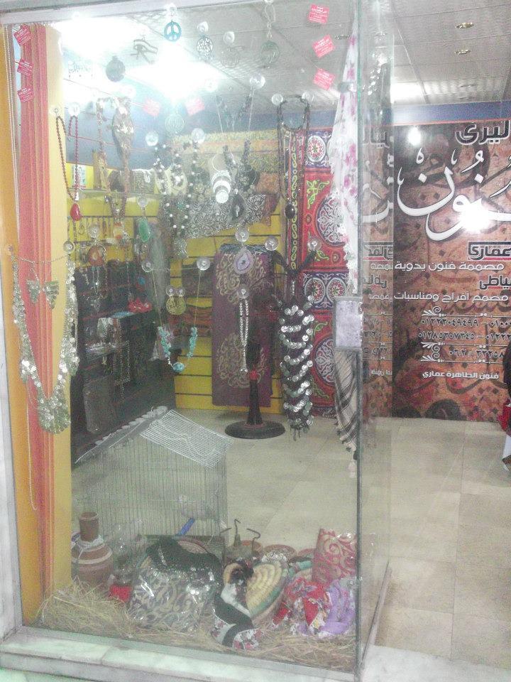 بالصور  جولة داخل جاليرى الطاهرة عمارى    شاعر الحرية 55895410