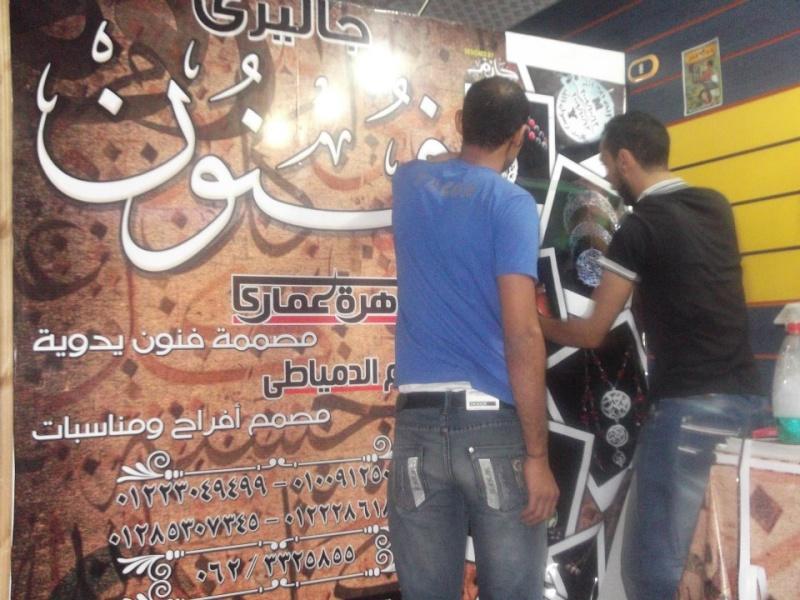 بالصور  جولة داخل جاليرى الطاهرة عمارى    شاعر الحرية 66217_10