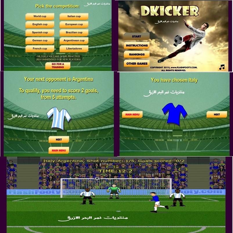 لعبة سدد فى المرمى dkicker 1234510