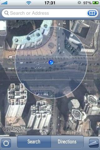 برنامج لمعرفة مكان جوالك الأيفون المسروق  156_2510
