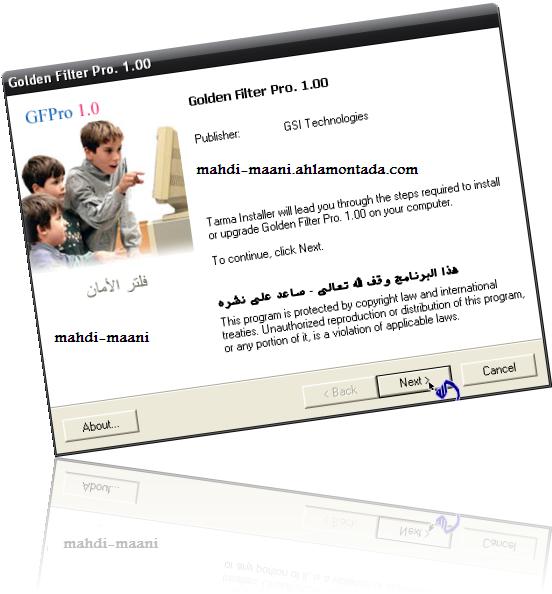 برنامج فلتر الأمان لحجب المواقع الإباحية Sshot-11