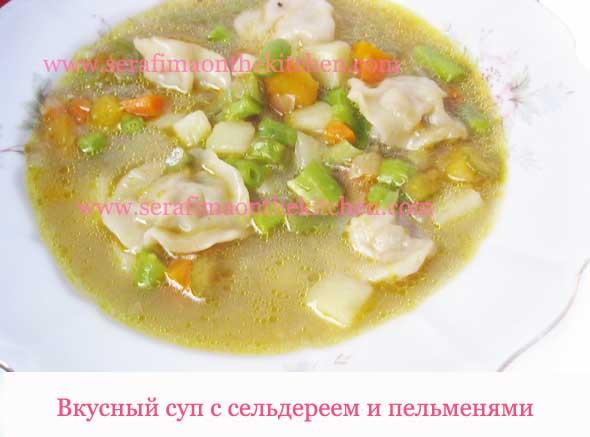 СупЫ, борщИ и другая первая жидкая пиСЧа - Страница 13 Img_1711