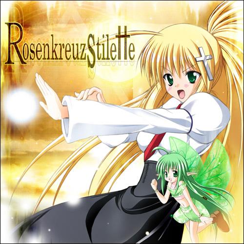 Rosenkreuzstilette Top210