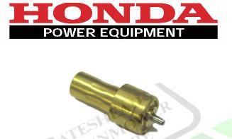 Motore Honda GCV135E Annota10