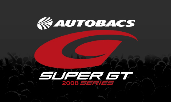 HILO GENERAL SUPERGT-500 Logo_s11