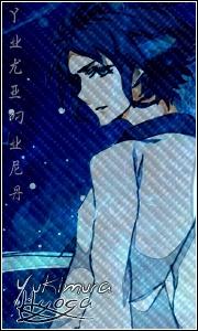 Suzuno's Galerie  - Page 5 Avatar13