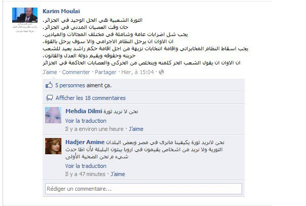 Complots contre l'algérie 42126110