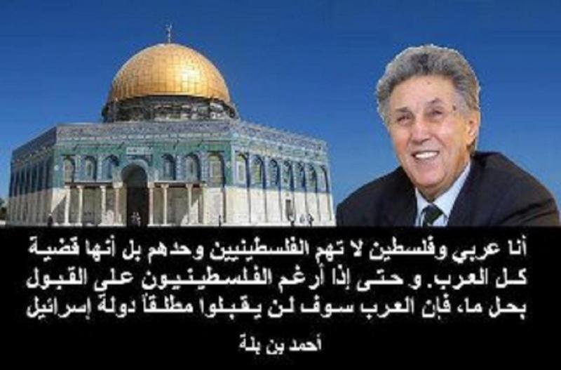 Ahmed Ben Bella 57458610