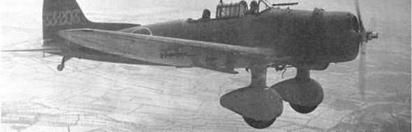 Japon 2° guerre mondiale Artoff10