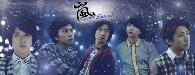 [Livejournal Communauté] Arashian no Sekai Ans11
