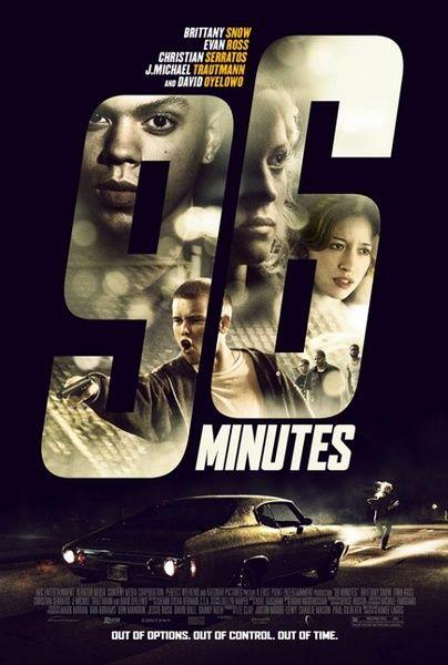 96 минут 05533610