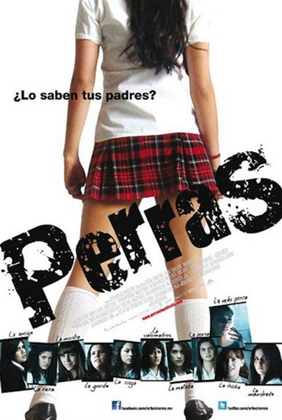 Суки Perras10